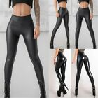 Womens Sexy Leggings Faux Leather Slim Fit Skinny Trousers Wet Look Pencil Pants