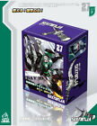 New Robot Sixshot MFT MF-27G Green G1 Action Figure 5.5\
