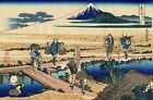 "Nakahara in the Sagami province by Hokusai 24""x 36"" Japanese Canvas Art"
