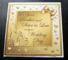 Brother & Sister In Law Wedding Day Card - 4 Colours