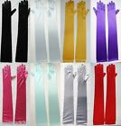 "PAIR OF SMOOTH SATIN LONG GLOVES : 23"" : CHOOSE COLOUR :  GB0832"