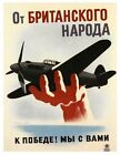 World War Two Soviet Union British RAF Support Poster A3 / A2  Reprint