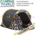 Easy Camp Antic Tent 2015 - 2 Man Berth Person Pop up Quick Erect Tunnel