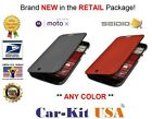 Seidio LEDGER Wallet Flip Case for the Motorola Moto X (Dark Gray or Red)