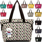 Women's / Ladies Cotton Summer Beach Tote Bag / Shopping Bag / Handbag -- BNWT