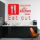 KEEP KITCHEN CLEAN wall quote dining room stencil funny art decal sticker vinyl