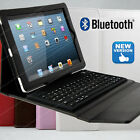 NEW LEATHER CASE COVER STAND WITH BLUETOOTH KEYBOARD FOR APPLE IPAD 1 2 3 4 AIR