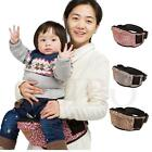 Baby Carrier Hipseat Waist Wrap Belt Protect Infant hip stool Seat Toddler Sling