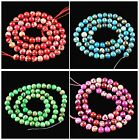 0.25'' Gemstone Multi-Color Variscite ball loose beads wholesale