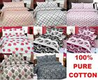 100%Cotton Complete Bedding Set Includes Duvet cover, Pillow Case & Fitted sheet