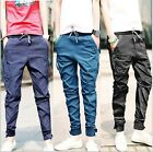 POP Korean Style Men's Comfy Skinny Pencil Casual Pants Slim Fit Trousers Jeans