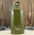 Outdoor Sports 500ML Flat Oval Aluminum Bottle Cycling Camping Water Bottle