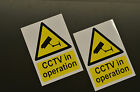 CCTV In Operation Sticker 200mm x 150mm BOGOF - 2 Stickers For The Price Of 1!
