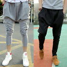 Mens Casual Baggy Harem Pants Cotton Blends Sportwear Slacks Trousers Sweatpants