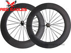 Free shipping 23mm Wide U Shape  88mm Clincher carbon bike wheels