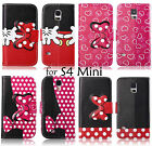 For Samsung Galaxy S4 Mini - PU Leather Credit Card ID Wallet Pouch Case Cover