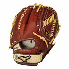 "Mizuno GMVP1200F2 12"" Women's Utility Fastpitch Softball Glove - 312288 - RHT"