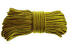 Black Yellow Braided polypropylene poly rope cord yacht boat sailing climbing