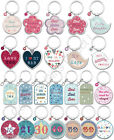 Little Wishes Aged Birthday & Sentiment Metal Keyring Mum Dad Son Daughter Love