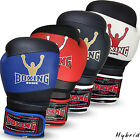 Professional HybridBoxing Gloves Sparring Punch Bag Training MMA Mitts 10oz-12oz
