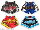 Twins Classic Muay Thai Boxing MMA Shorts ~ Camo, Tiger, TBS-04, TBS-09