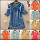 Embroidered Cotton Casual Blouse Top Shirt Ethnic Loose Short Sleeve Beaded Cute