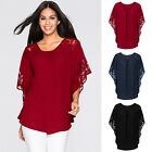 Fashion Summer Womens Loose Casual Short Sleeve Lace Shirt Blouse Ladies Tee Top