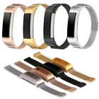 Milanese Stainless Steel Watch Wrist Band Metal Mesh Strap Clasp For Fitbit Alta