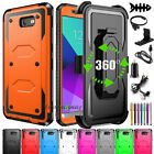 Hybrid Armor Shockproof Rubber Hard Case Cover for Samsung Galaxy J7 (2016) J710