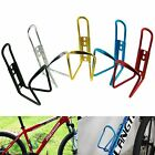 blue water mountain - Metal Mountain Bike Cycle Bicycle Sports Alloy Water Bottle Cage Holder US Stock