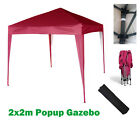Mcc® 2x2m Pop-up Gazebo Waterproof Outdoor Garden Marquee Canopy NS