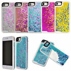 Dynamic Glitter Stars Liquid Moving Sand Hard Case Cover for Apple iPhone 7