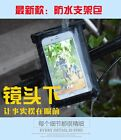 Motorcycle Bicycle Waterproof Handlebar Mount Holder Band For GPS Cell Phone