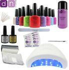 CCO Professional UV Nail Gel Polish Starter Kit Set with 36w Lamp Light