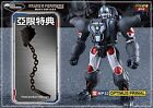 Transformers Masterpiece MP-32 Beast Wars OPTIMUS PRIMAL Exclusive Mace limited