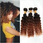4 Tissages Brazil Vierge Cheveux  Extensions 1B/30 Kinky Curly Human Hair Weaves