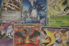 Choose your Pokemon card!:  Japanese 5th-6th  Gen BW-XY NM-PL EXs/FA