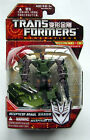 Transformers Generations Decepticon Brawl New MISB - Time Remaining: 3 days 7 hours 51 minutes 47 seconds