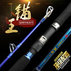 Trolling Boat Fishing Rod Troll Rods Hard Carbon Jig Poles 1.8m 2.1m 2.4m 2.7m