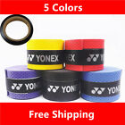5PCS Anti-slip breathable Racket Over Grips Sweat Griff Band Tennis Badminton