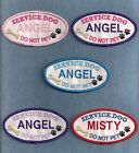 SERVICE DOG - NOT PET personalized service dog vest patch sew or with hook back