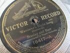 78 RPM VICTOR 16417  STANLEY AND BURR -WANDERER'S NIGHT SONG-   VG/VG+