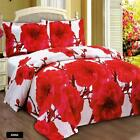 ANNA FLORAL PRINT 3D DUVET QUILT COVER FITTED SHEET COMPLETE BED SET BEDDING