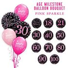 18TH 21ST 30TH 40TH 50TH 60TH 70TH 80TH PARTY DECORATIONS FOIL BIRTHDAY BALLOONS