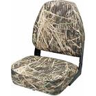 Wise High Back Camoflauge Boat Seat  Mossy Oak Shadown Grass  085211738157