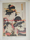 "Early Ukiyo-e Print 10"" x 12"" Ready to Frame SEE VARIETY"