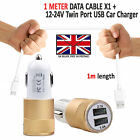 2 in 1 Twin Dual Port In Car Lighter Socket Charger + USB Charging Cable - GOLD