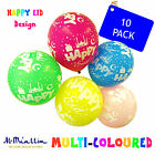 10 Happy Eid Mubarak Decoration Balloons Mixed Colours Islam Ramadan Kids *2017*