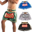 UK New Boxing Shorts Muay Thai Kick Trunks Fighting MMA Satin Trousers M-3XL