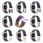 Mix Color Milanese Stainless Metal Band Strap For Apple Watch 38mm Case x1